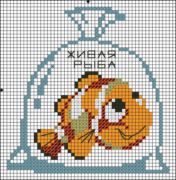 Схемы для вышивки бисером золотая рыбка 35